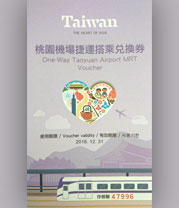 Gutscheinaktion: One-Way Taoyuan Airport MRT Voucher