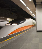 Taiwan High Speed Rail Ticketaktion