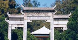 Chukuang Lou Denkmal