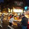 Shilin Nachtmarkt in Taipeh