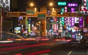 Tainan bei Nacht