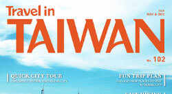 taiwan-magazine