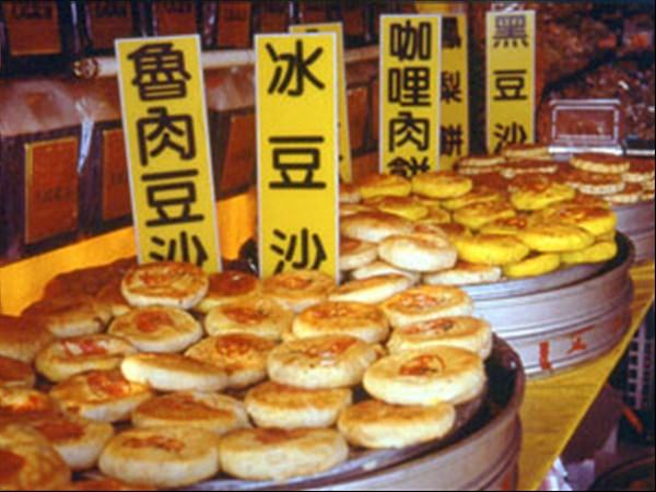 Traditioneller Mondkuchen